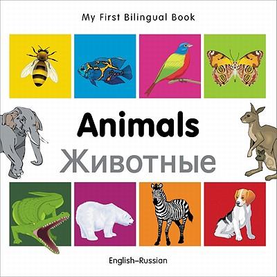 Animals By Milet Publishing (COR)